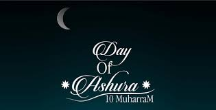 What Is the Significance of Ashura? | About Islam